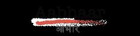 Aabhaar
